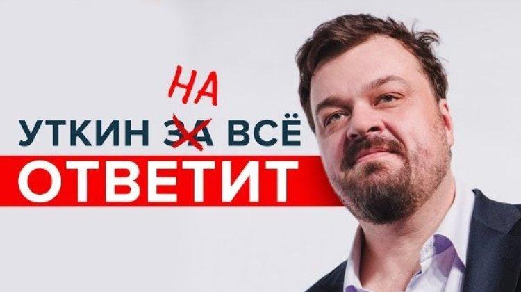 Акция от бк марафон, которую оценит Владимир Соловьёв!