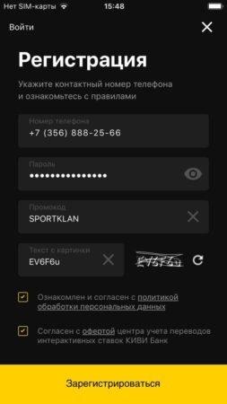 официальное приложение бинго бум