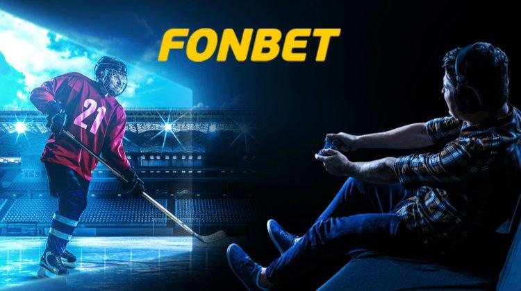 Фонбет: Хоккеисты «Авангарда» и «Спартака» сыграют в виртуальный хоккей