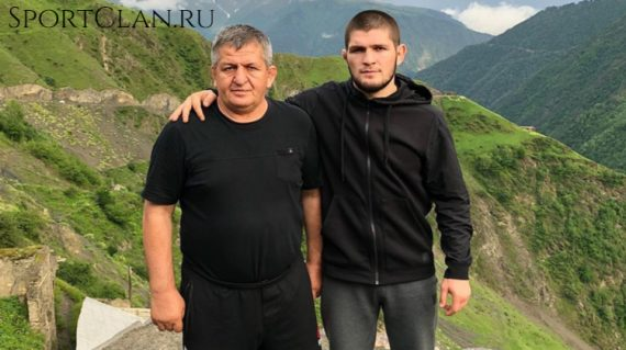 Хабиб Абдулманап Нурмагомедовы
