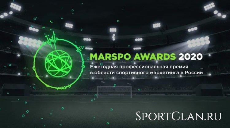Награды Париматч на MarSpo Awards 2020