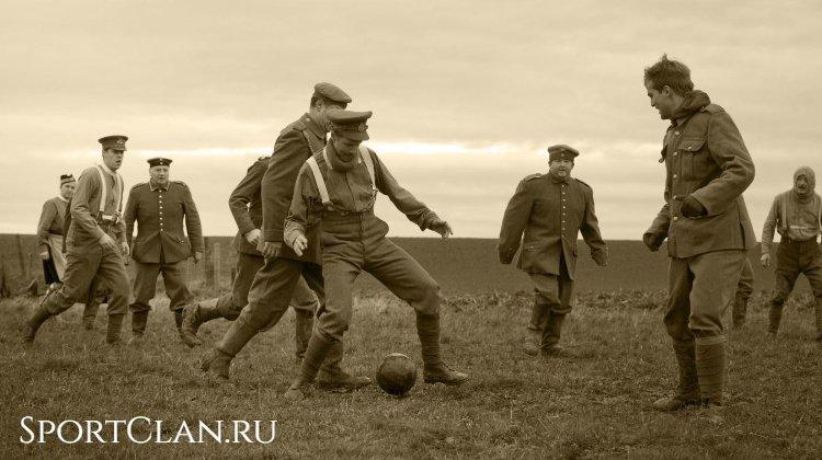Футбол во время Второй мировой войны