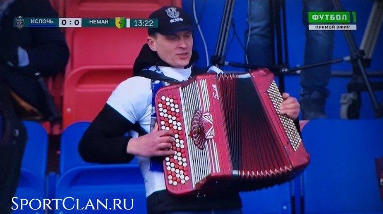 Болельщик-баянист из Беларуси рекламирует Favbet