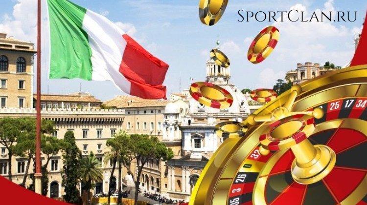 Итальянские букмекеры спонсируют восстановление спорта после коронавируса