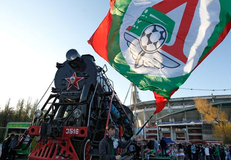 локомотив ржд арена