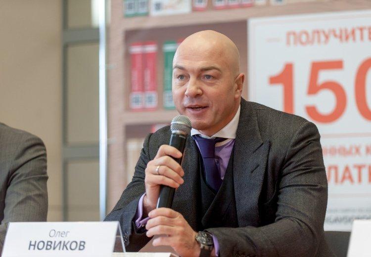 Олег Новиков Фонбет
