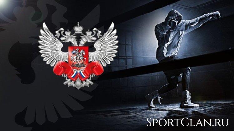 Страсти по беттингу: Букмекеры, Федерация бокса, Правительство