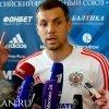 Дзюба отказался от вызова в сборную России после телефонного разговора с Карпиным