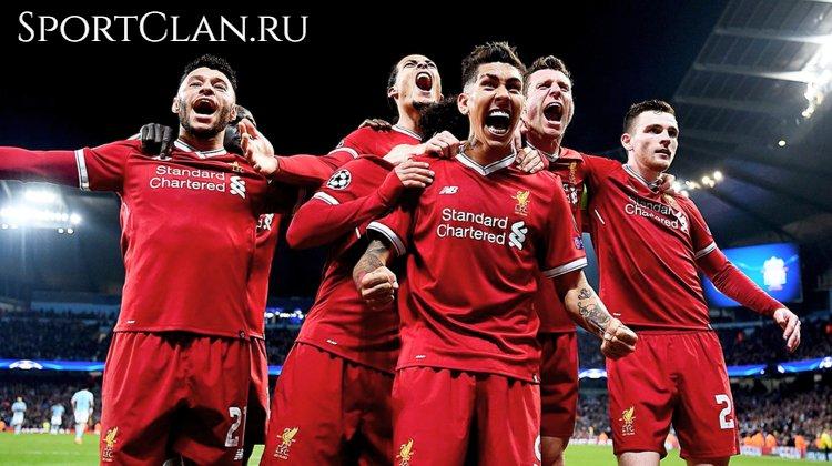 """Три сезона, когда """"Ливерпуль"""" был близок к чемпионству"""