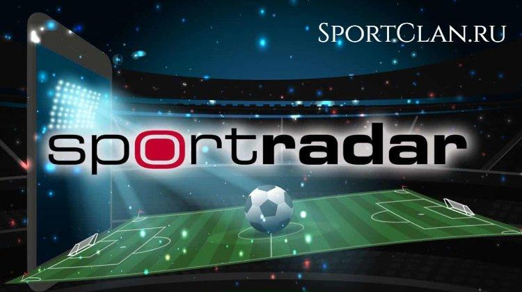Акции Sportradar появятся на фондовой бирже