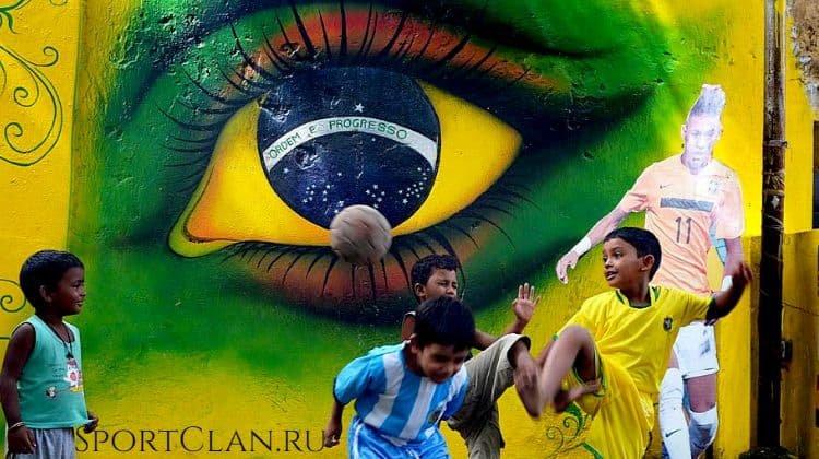 Как Бразилия стала футбольной державой? Увлекательная история