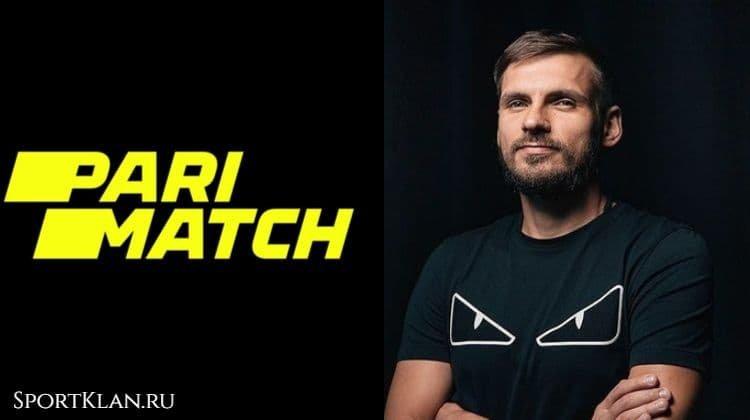 СЕО Париматч «раскрыл глаза» на закон о легализации гемблинга в Украине
