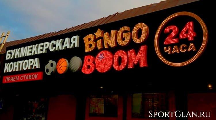 ППС BingoBoom будут работать под вывеской BetBoom. Что ещё известно?