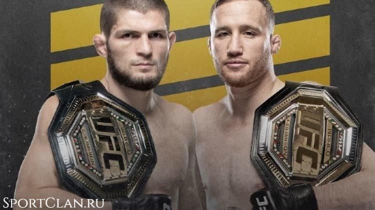 Хабиб – Гейджи: дата и время боя. Статистика и факты UFC 254