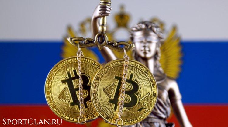 Госдума добралась до криптовалюты. Изменится ли что-то для бетторов?