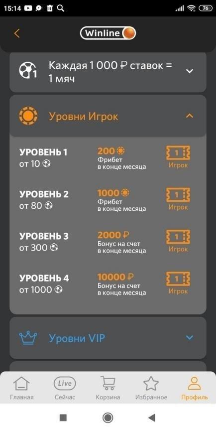 x5 игра на миллион винлайн