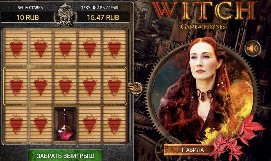 ведьма witch 1хbet