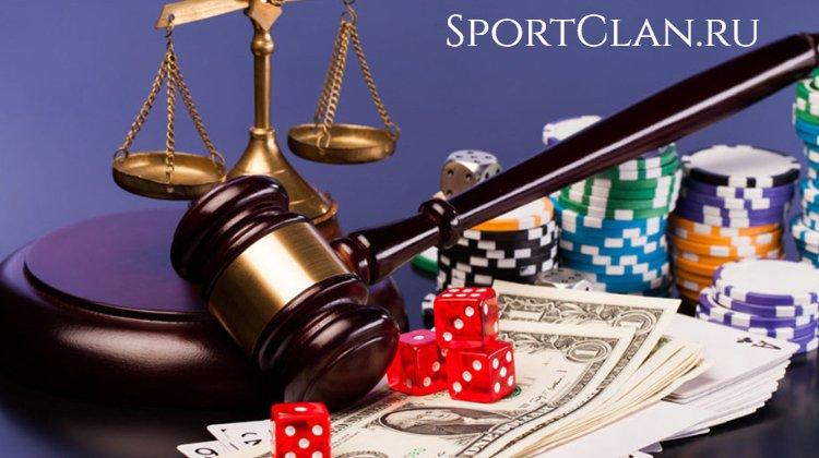 закон казино азартные игры