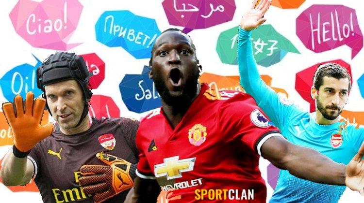 Главные полиглоты мирового футбола