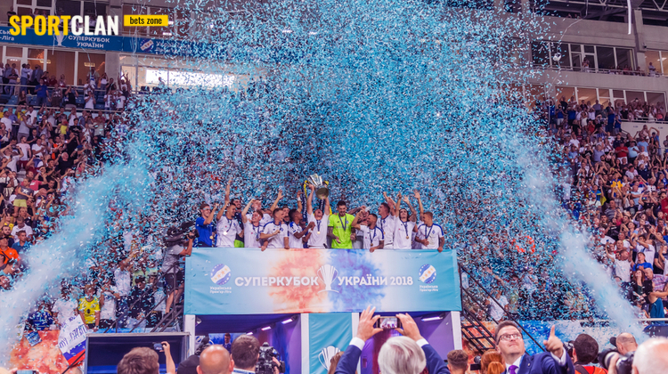 Точная дата и время: Когда Суперкубок Украины 2020?