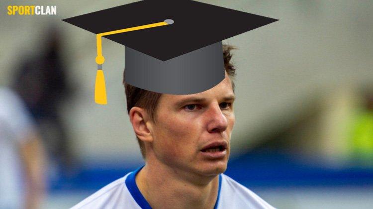 Звёзды футбола, имеющие высшее образование