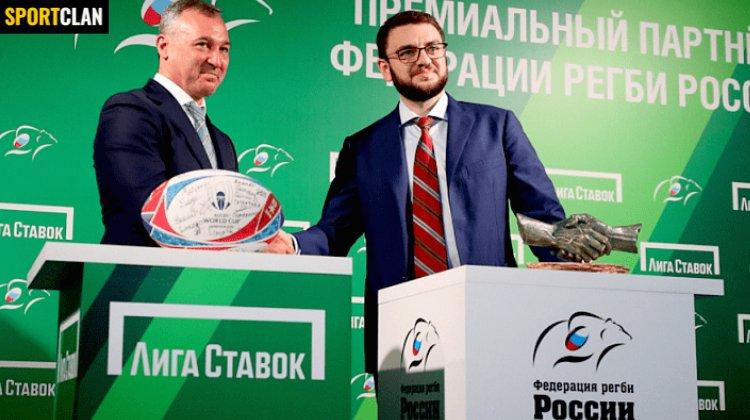 Лига Ставок поможет Федерации регби России выявлять договорняки