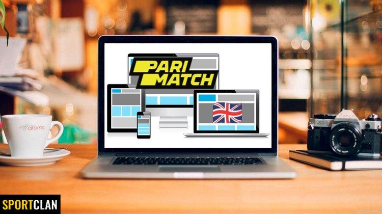 Parimatch откроет британский сайт 1 октября. Что ждёт букмекера?