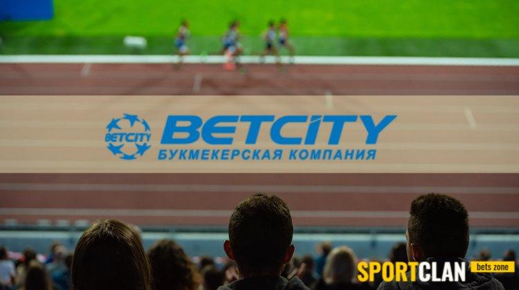 Сайт Betcity преобразился