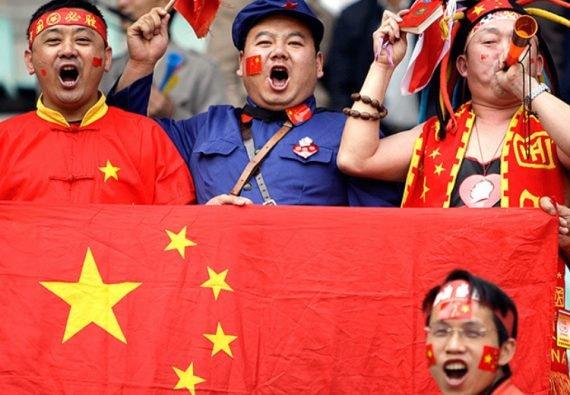 болельщики китай