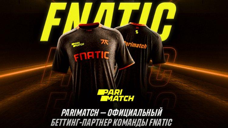 Почему Parimatch выбрала в партнеры команду Fnatic по CS:GO?