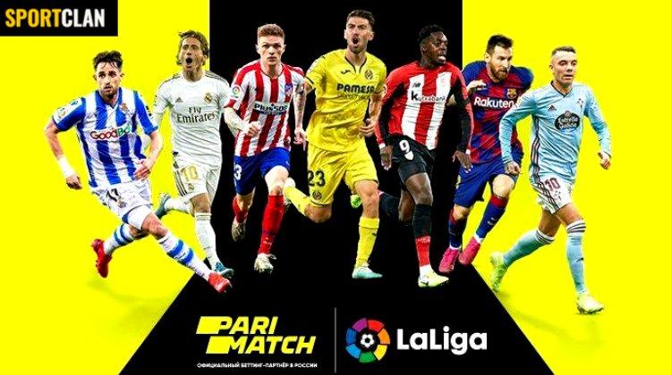 Экспансия Parimatch продолжается: новый партнёр – Ла Лига