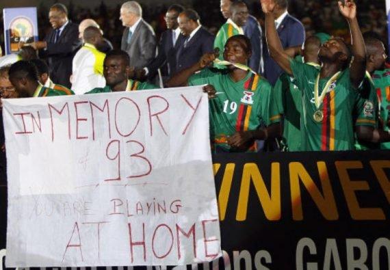 замбия память