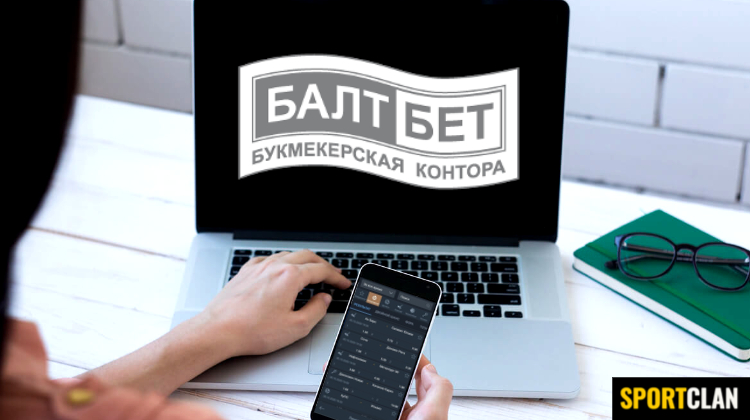 Балтбет кардинально изменил дизайн сайта и приложения