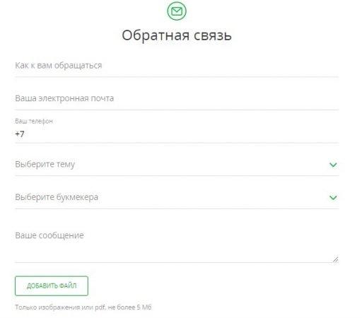 Претензия на партнёра Первого ЦУПИСА