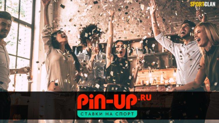 Президент СРО БК о новом букмекере в РФ – Pin-up.ru