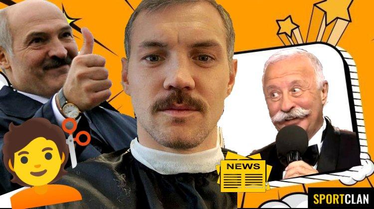 Якубович или Лукашенко? Новый имидж Дзюбы потряс соцсети
