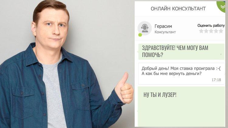 Куда жаловаться на российского букмекера?