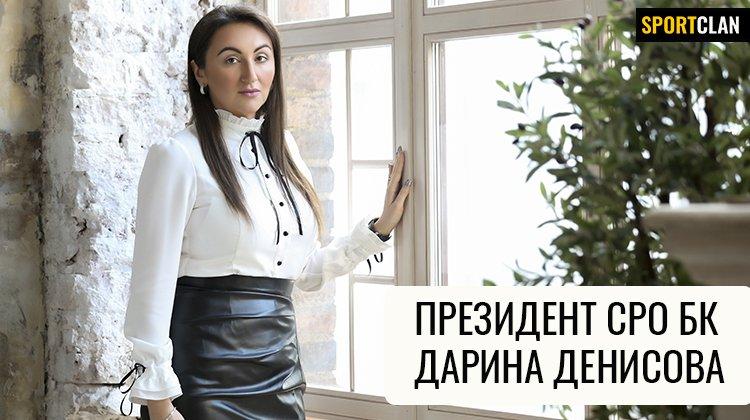 Денисова: в национальный рейтинг букмекеров 2020 вошли 10 компаний из СРО БК