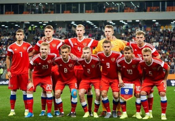 молодежная сборная России 2020