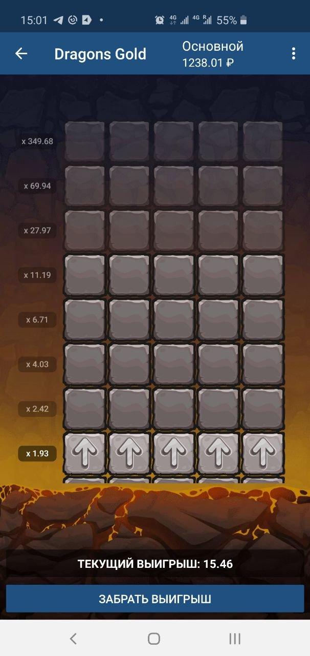 1хбет игра дракон стратегия и как выиграть