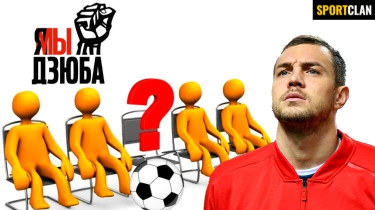 Не повезло, как и Дзюбе: сливы интимных видео футболистов