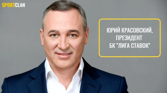 Юрий Красовский