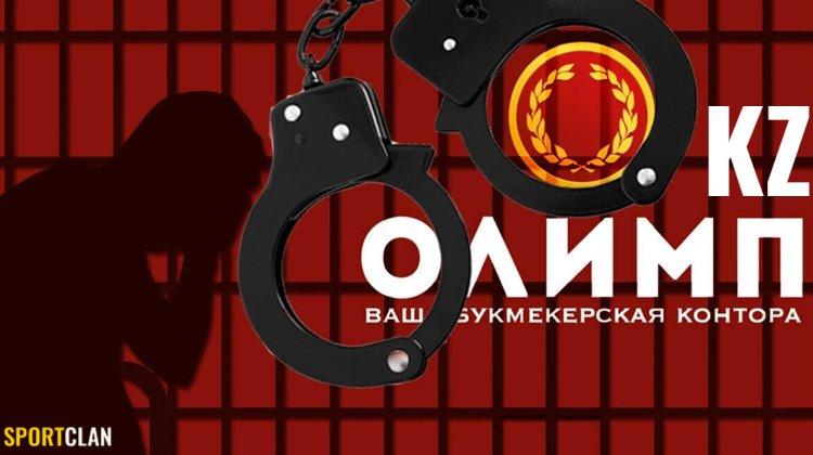"""""""Не виноватая я!"""" Сотрудники казахстанской БК Олимп не согласны с обвинением"""