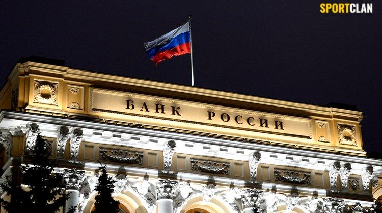 Полетели головы: Центробанк РФ отозвал лицензии сразу у двух банков. И снова гемблинг…