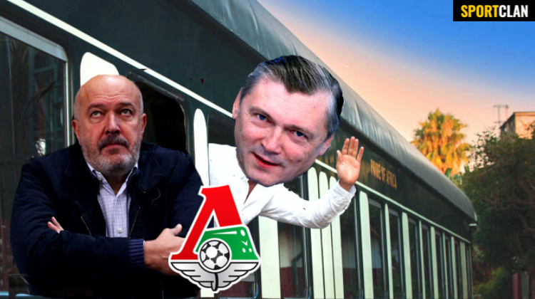 """Спасибо, что ушли. Мещеряков и Кикнадзе покидают """"Локомотив"""""""