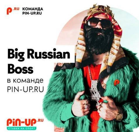 Big Russian Boss пин ап