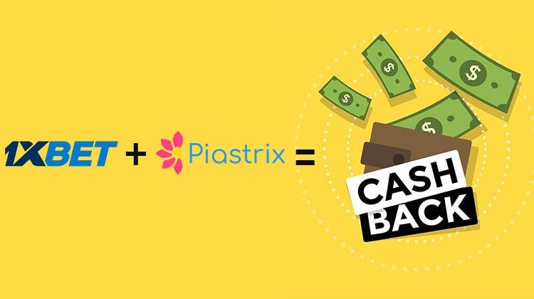 1хBet теперь возвращает 10% с каждого пополнения через Piastrix