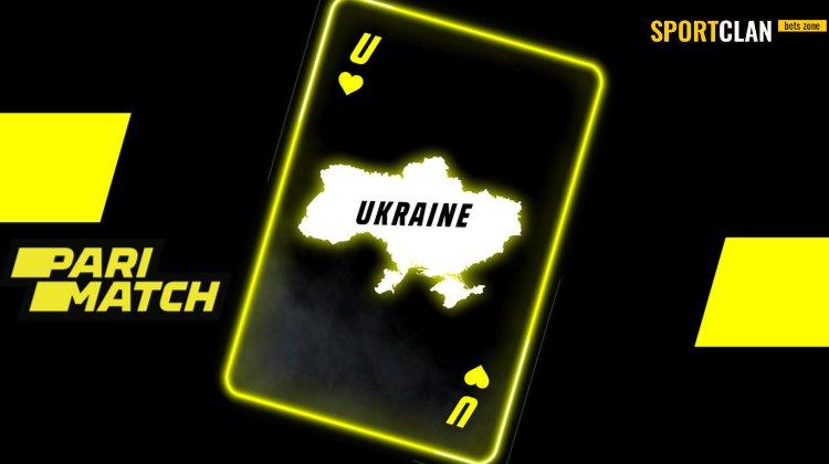 Parimatch стал первым легальным букмекером в Украине