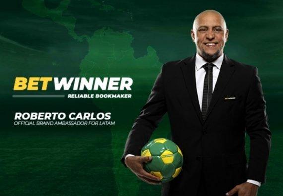Роберто Карлос betwinner