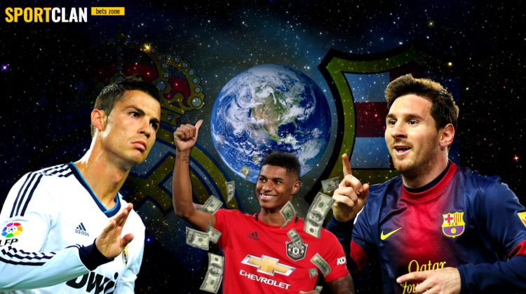 CIES Football Observatory назвала самого дорого футболиста на данный момент